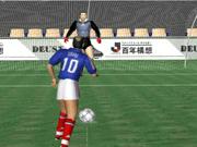 World Cup PK